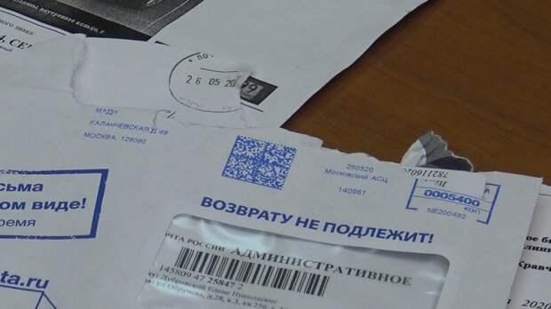 Мэр Новокузнецка предложил многократно увеличить штрафы для «зайцев»