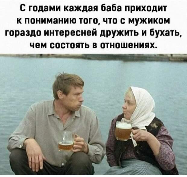 —Добрый вечер, Сара Абрамовна! Как ваша головная боль?...