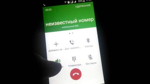 Назван способ избежать звонков с неизвестных номеров