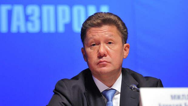 У главы «Газпрома» нашли квартиру в Петербурге за миллиард рублей