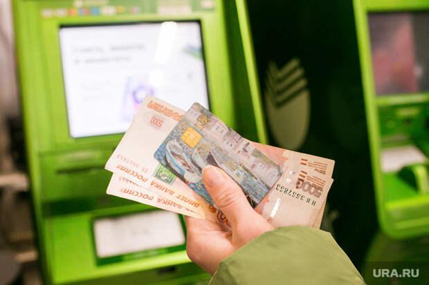 СМИ назвали 7 способов получить выплаты отгосударства