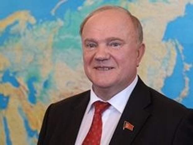 Новость на Newsland: Зюганов отказался ехать на допрос к