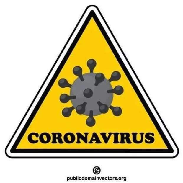 Предупреждающие таблички по коронавирусу. Подборкаchert-poberi-tablichki-koronavirus-14350504012021-17 картинка chert-poberi-tablichki-koronavirus-14350504012021-17
