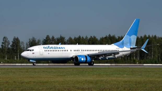 Авиакомпания «Победа» с 11 июня возобновит рейсы из Петербурга в Геленджик