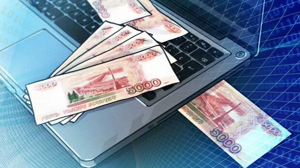 Россиянам рассказали о способе накопления денег на отпуск