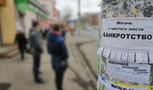 Экс-владельца телеканала «ОРТ-Планета» Алексея Ласкового требуют признать банкротом