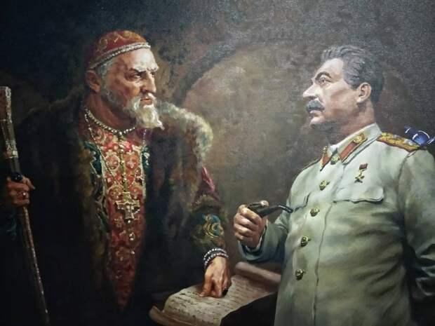 """""""Реабилитация опричины"""""""
