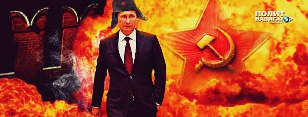 Козырем в рукаве у президента России Владимира Путина на переговорах с американским руководством может...