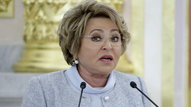 Матвиенко назвала условия и сроки снятия ограничений по COVID-19 в России