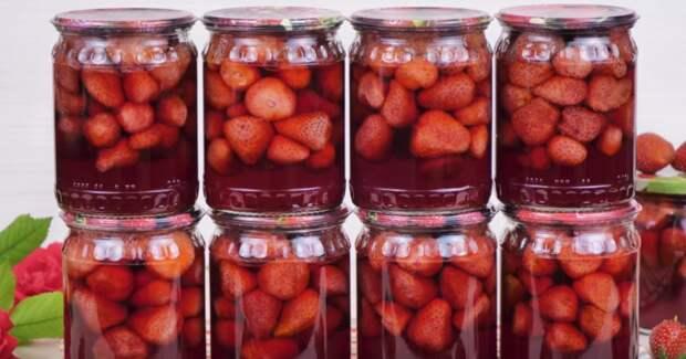 Вкусная и ароматная заготовка — клубника в собственном соку! Всего 2 ингредиента