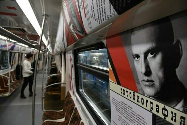 «Поэзия в метро» и ретропоезд: 8 удивительных поездов московской подземки