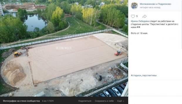 Фото дня: свежие кадры со стройки стадиона на Синявинской