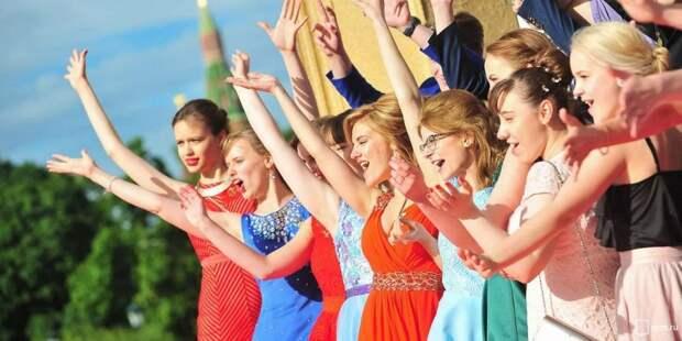 На выпускном в Парке Горького будут соблюдаться все меры безопасности. Фото: mos.ru