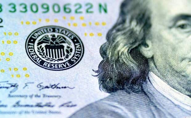 Как ФРС США уже 105 лет обманывает весь мир
