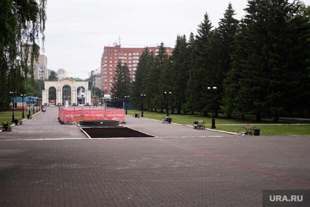 РЖД разрешили застроить часть главного парка Екатеринбурга
