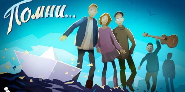 Вышло первое геймплейное видео по адвенчуре Помни от Ice-Pick Lodge