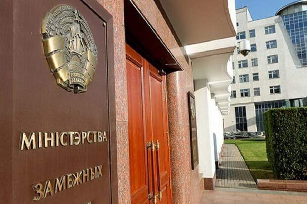 Змагаров в Белоруссии вроде бы теснят, но дело их живет – взять тот же МИД
