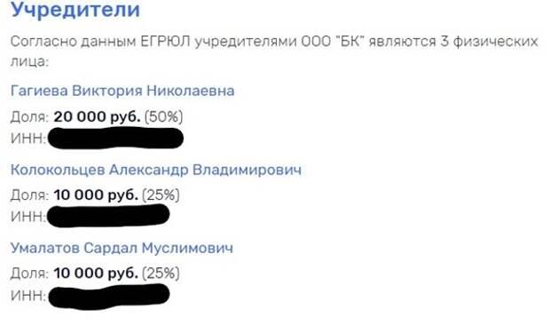 «Сладкую жизнь» Колокольцев устраивает через Горькову?