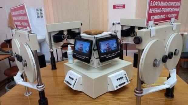 Крымским школьникам предлагают бесплатно проверить зрение