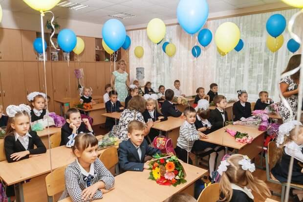 Родители украинских школьников затеяли распри: на каком языке преподавать?