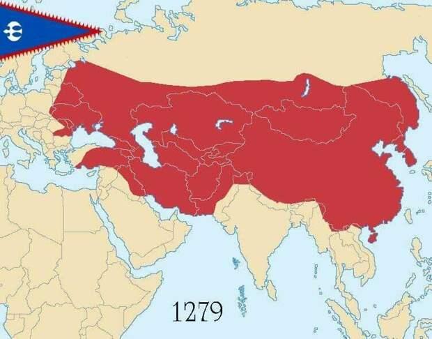 Могольская империя