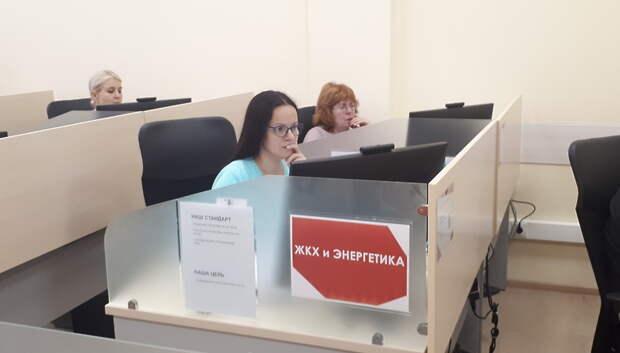 Пестов проинспектировал работу муниципального центра управления регионом