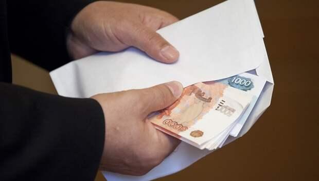 Власти Подмосковья рассказали о работе по противодействию коррупции в регионе