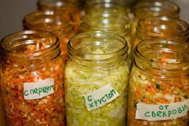 Как приготовить квашеную капусту , чтобы слюнки потекли