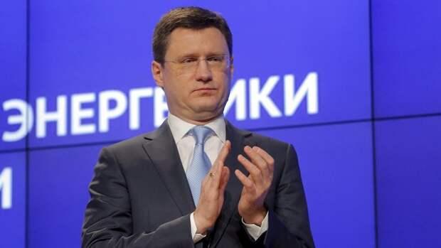 Новак назвал сроки догазификации населенных пунктов в России