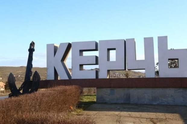 Подросток сбежал из реабилитационного центра в Керчи