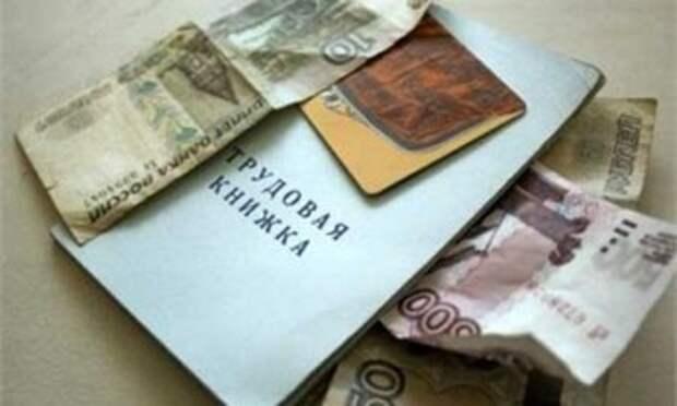 """На кирово-чепецком """"Полиспене"""" работникам с сентября по май на выплачивали зарплату"""