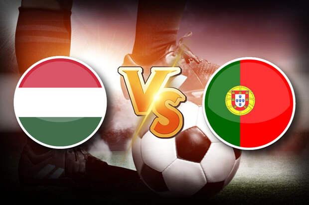 Венгрия – Португалия: прогноз на матч Евро. Чемпионы Европы начнут новый турнир уверенно