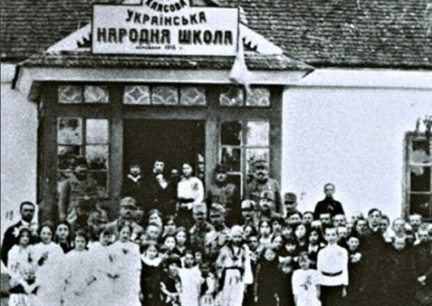Украинизация: начало. Как украинский массово начали внедрять в образование