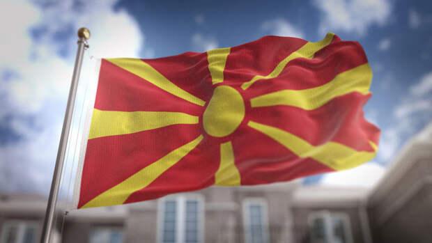 Посольство России подтвердило высылку российского дипломата из Северной Македонии