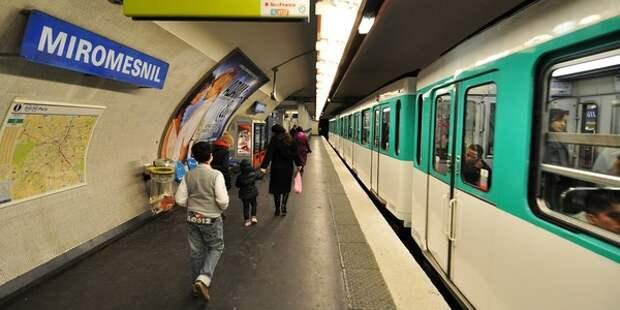 В метро Парижа совершена атака с применением кислоты