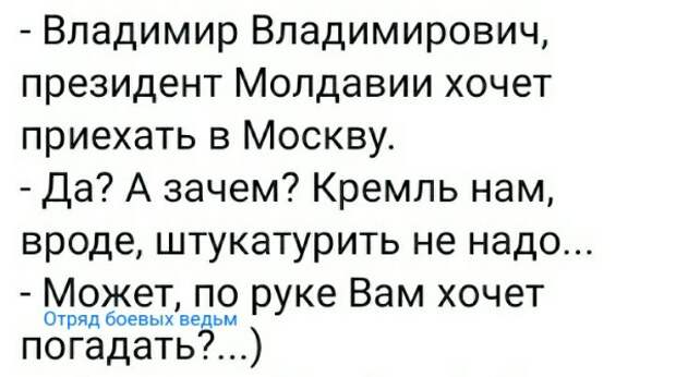Правда русских депутатов разозлила Казахстан. В ответ на неудобные вопросы заговорил Токаев