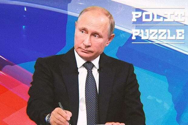 Ищенко объяснил, зачем Путин использовал «украинский ультиматум» в адрес Запада