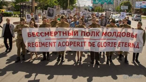 ВМолдавии Бессмертный полк пройдет поДню Европы