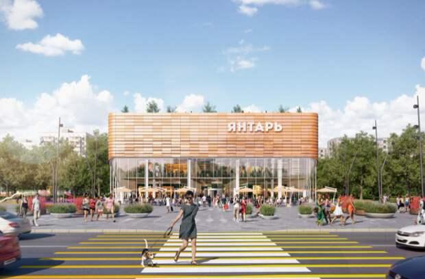 «Янтарь» в Преображенском планируют открыть до конца года