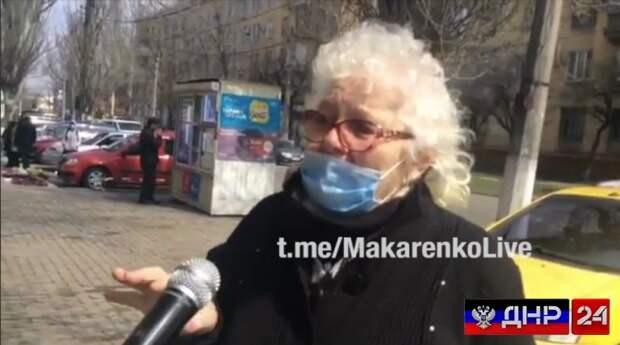 Жительница Мариуполя рассказала журналистке, что думает о войне с Россией