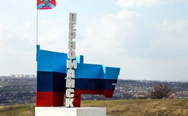 Ультиматум Донбасса: ЛНР заблокировала деятельность наблюдателей Украины и ОБСЕ в полосе разграничения