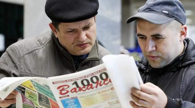 В России новый порядок регистрации безработных