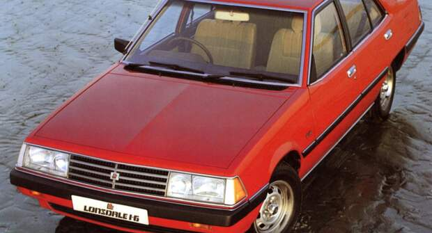 Lonsdale — компания Mitsubishi под прикрытием