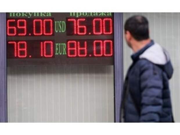 На радость спекулянтам: курс рубля падает даже при стабильной цене нефти