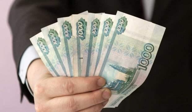 Россиянам хотят предоставить новый налоговый вычет