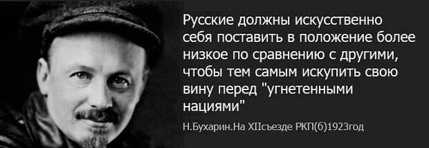 """""""Мученики сталинского произвола"""" генерал-комиссара Волкогонова."""