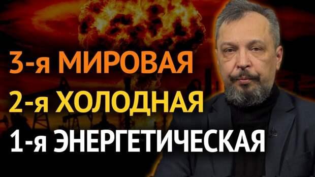 Спасибо Трампу: у РФ внезапно появились энергетические союзники. Борис Марцинкевич