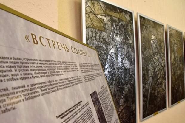Записки колымчанина П59