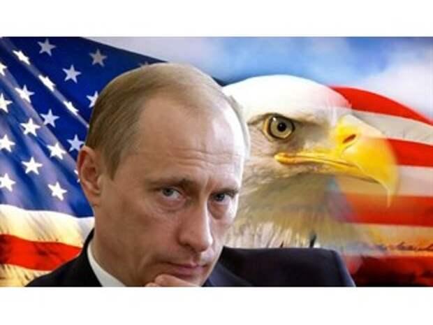 Новая угроза для Белого дома! В решающий момент РФ показала свой «козырь»
