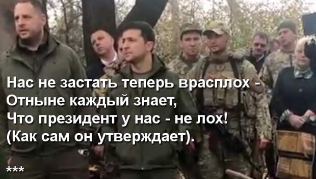 Украина-2021: борьба за власть приводит к Порошенко и Яценюку?